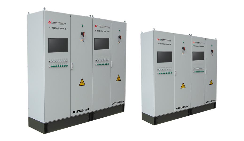 YR系列阶跃响应测试电源